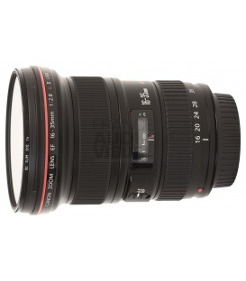 Canon EF16-35mm f/2.8 L II USM