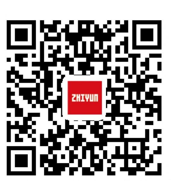 ZHIYUN CRANE 3